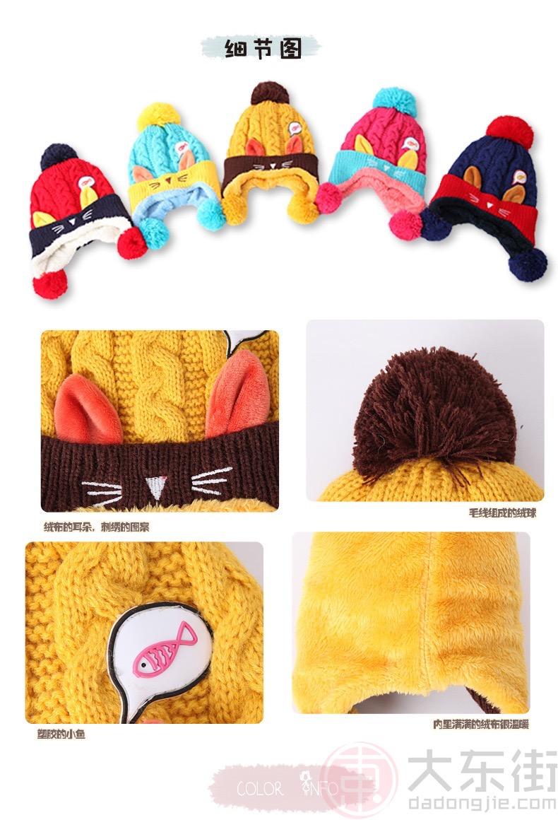 6-12个月婴儿帽小猫造型忽而毛线帽产品细节