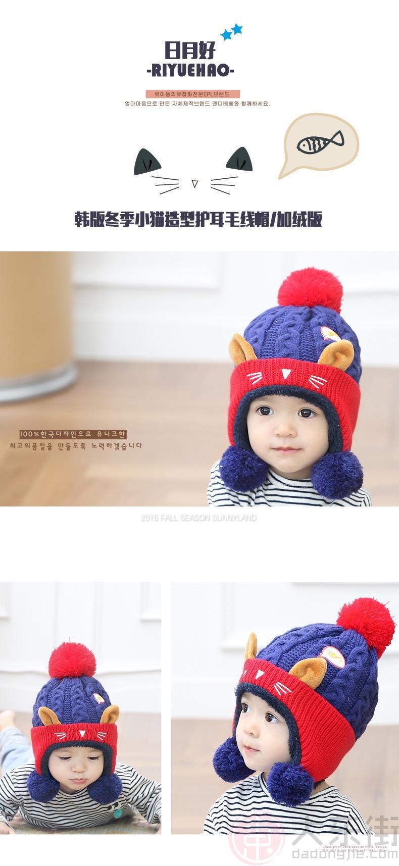 6-12个月婴儿帽小猫造型忽而毛线帽1
