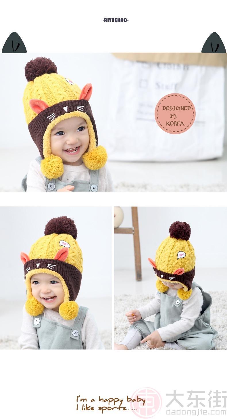 6-12个月婴儿帽小猫造型忽而毛线帽黄色