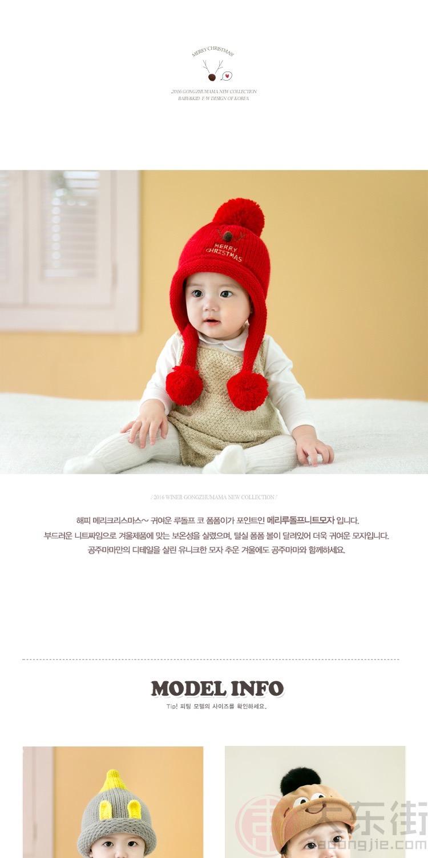 秋冬韩版宝宝帽子红色毛毛球