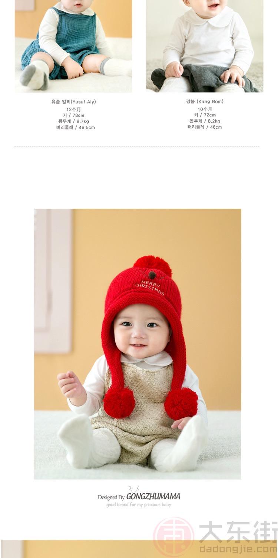 秋冬韩版宝宝帽子多色动物搭配