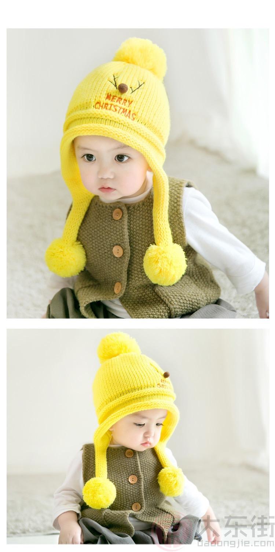 秋冬韩版宝宝帽子黄色毛毛球帽子