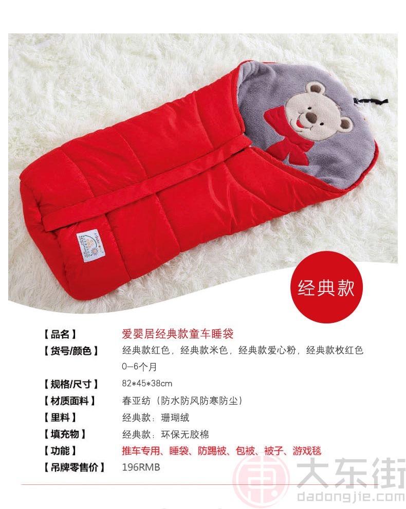 婴儿抱被睡袋经典款红色