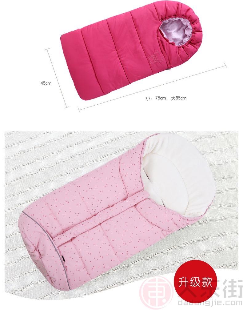 婴儿抱被睡袋升级款粉色