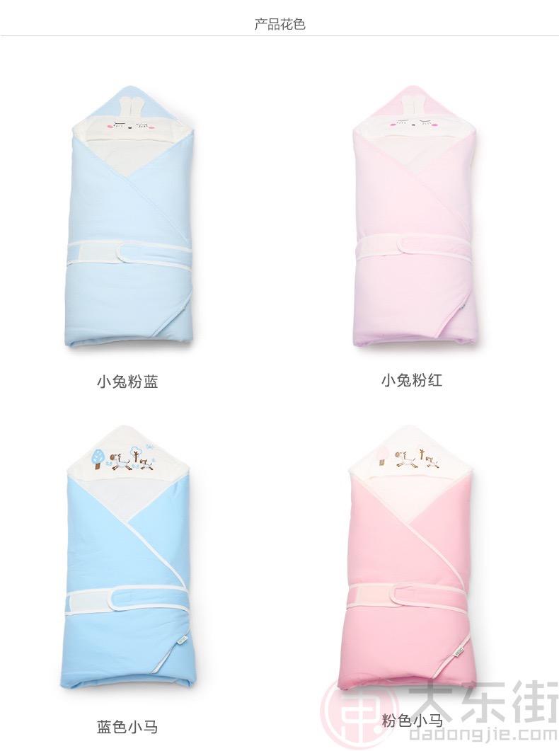 全棉时代抱被颜色分类