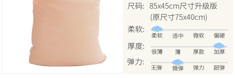 初生婴儿睡袋商品信息2