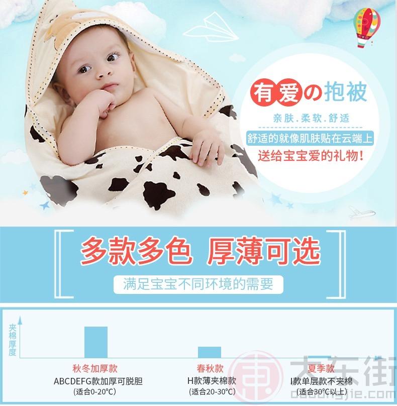 婴儿抱被纯棉宣传图