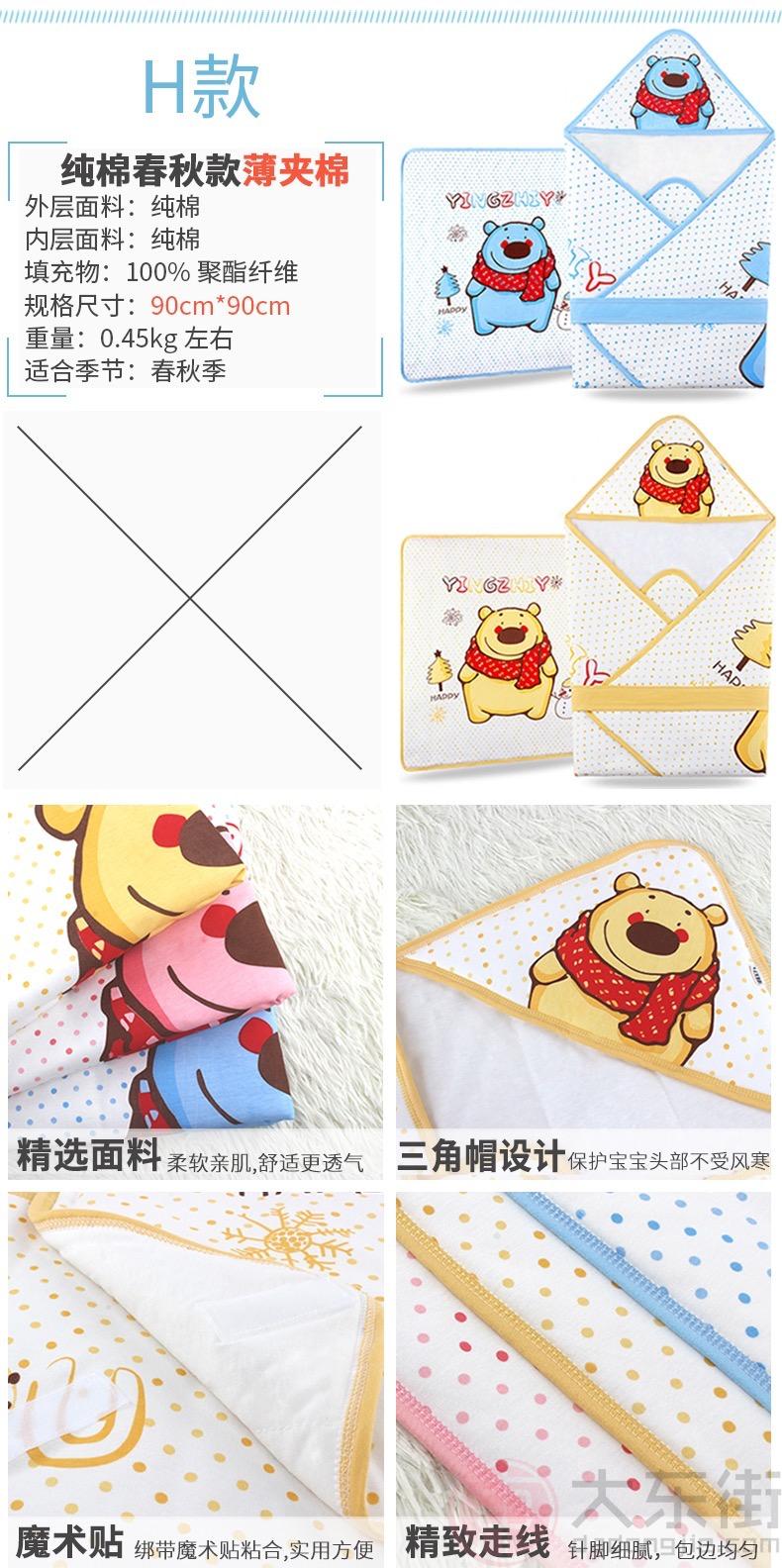 婴儿抱被纯棉春秋薄款小熊装饰