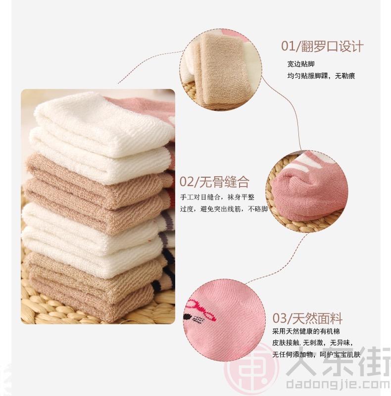 保暖婴儿袜子产品细节