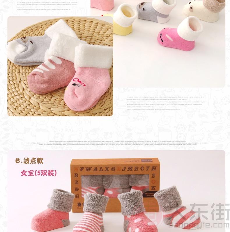 保暖婴儿袜子波点款女宝