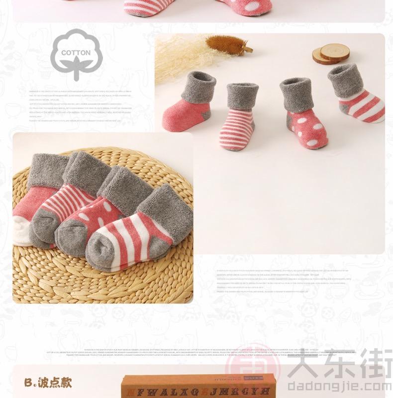 保暖婴儿袜子波点款男宝