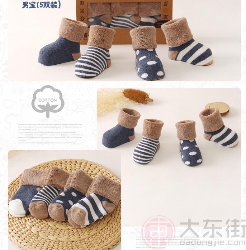 保暖婴儿袜子男宝