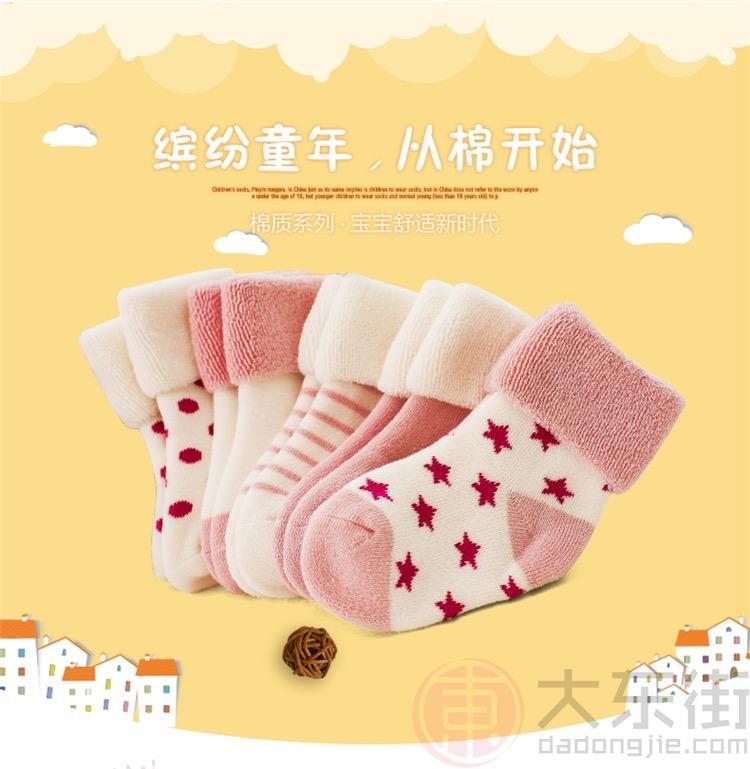 新生儿袜子广告图