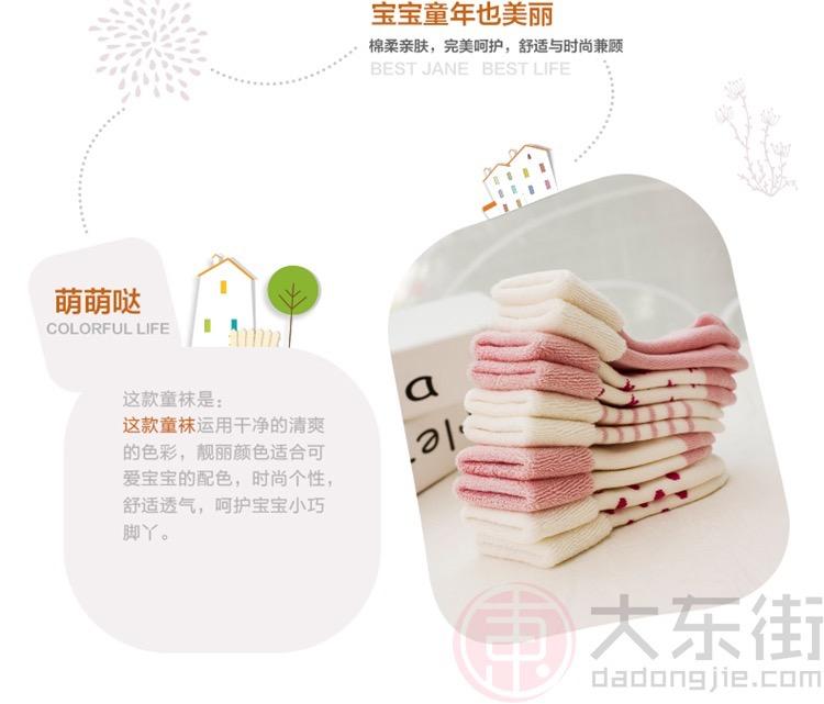 新生儿袜子产品特点
