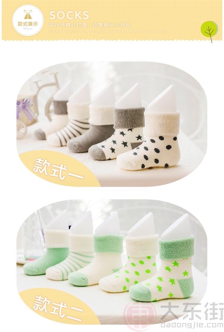 新生儿袜子款式一款式二