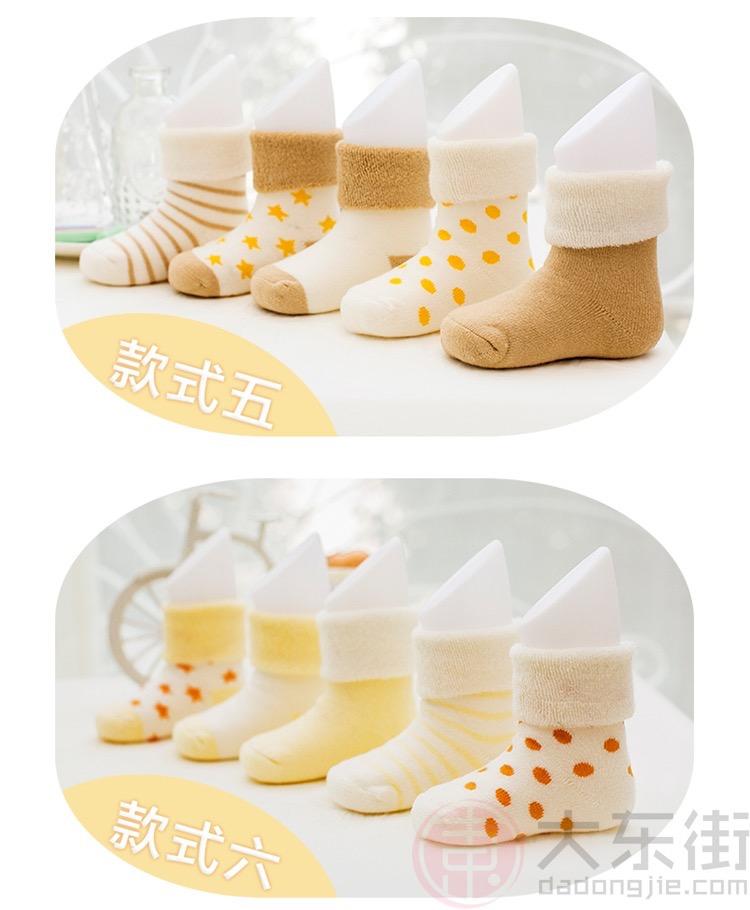 新生儿袜子款式五款式六