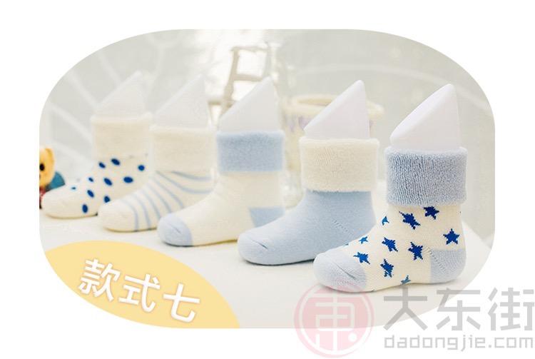 新生儿袜子款式7