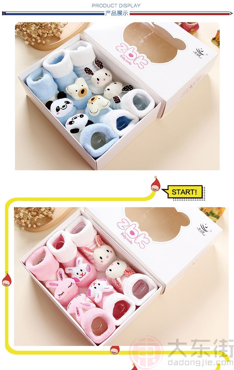 加厚秋冬婴儿袜产品展示