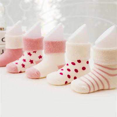 0-3-6-12个月纯棉新生儿袜子