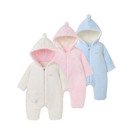 英氏婴儿连体衣宝宝哈衣珊瑚绒多色,给宝宝最好的