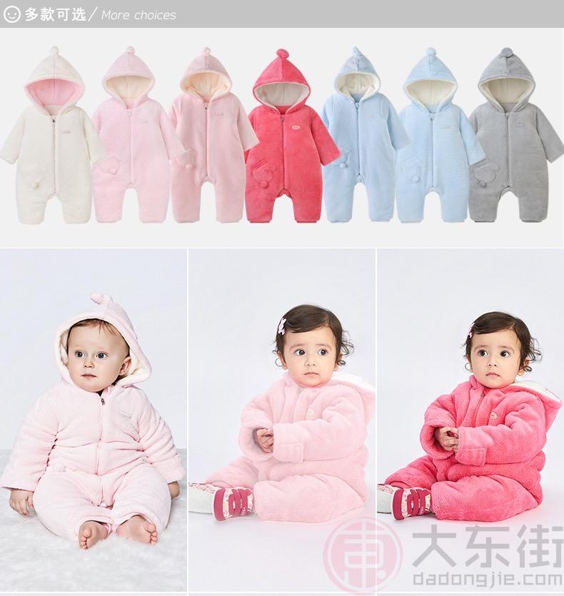 英氏婴儿连体衣多色选择