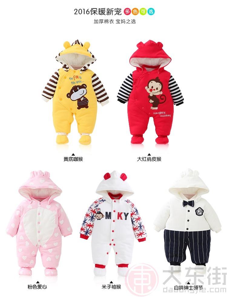 婴儿连体棉衣多款颜色展示
