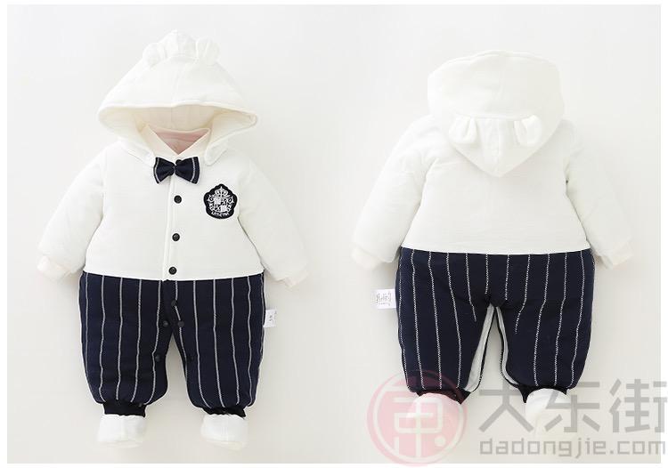 婴儿连体棉衣黑白款