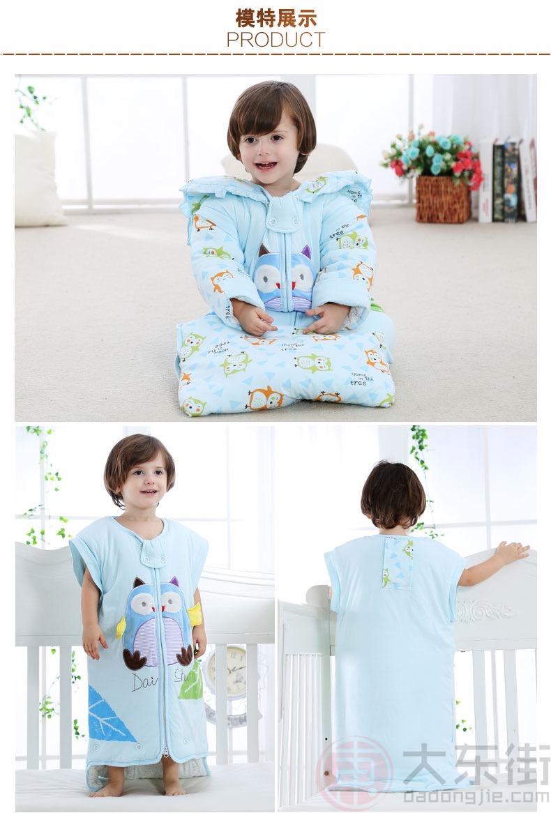 婴儿睡袋纯棉模特展示
