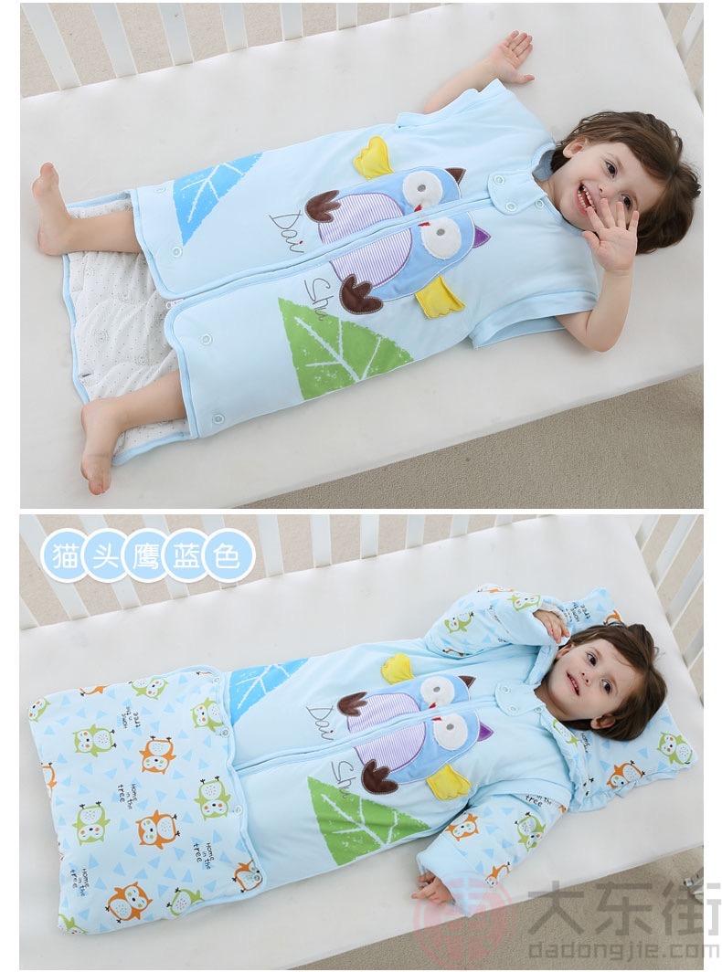 婴儿睡袋纯棉猫头鹰蓝色款
