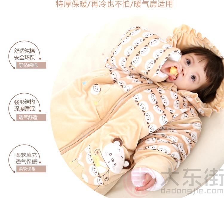 婴儿睡袋产品信息材质