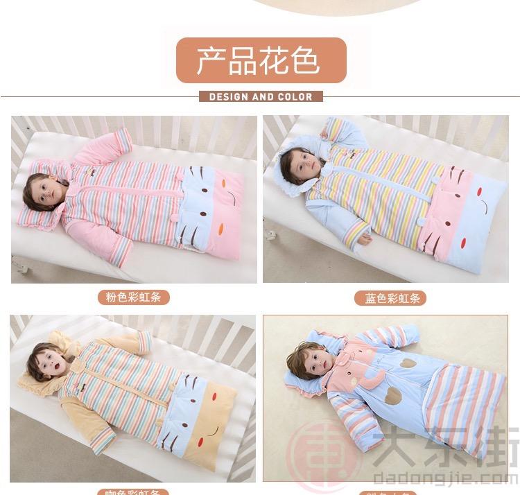婴儿睡袋产品信息产品颜色