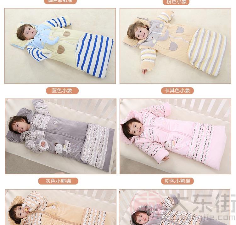婴儿睡袋产品信息产品颜色2