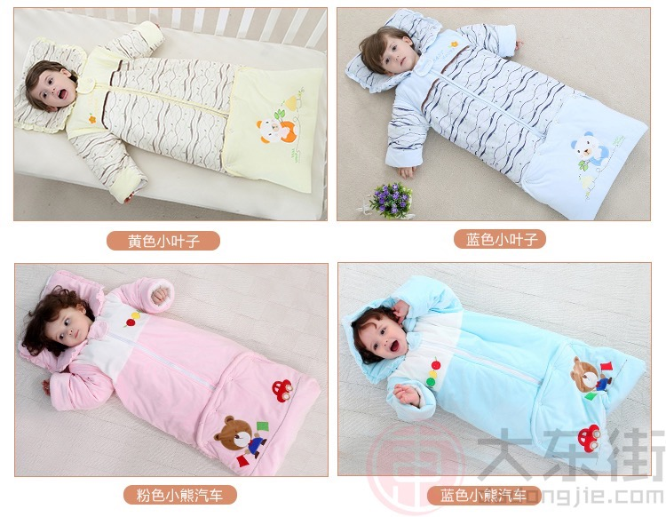 婴儿睡袋产品信息产品颜色4