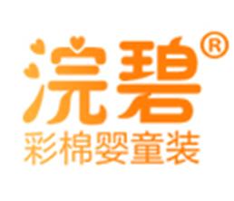 浣碧旗舰店