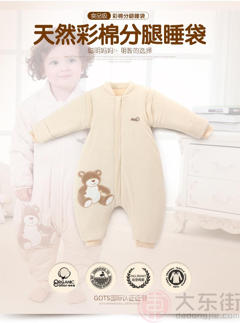 浣碧有机彩棉婴儿睡袋荣获国际证书