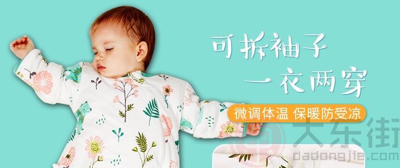 分腿睡袋宝宝展示