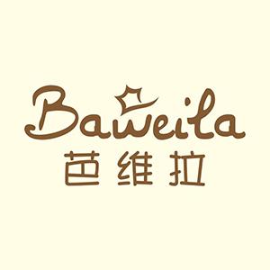 芭维拉官方母婴店