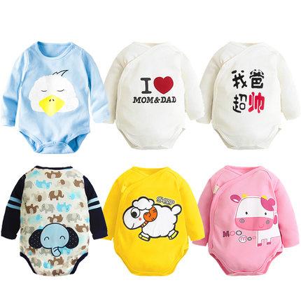 婴儿连体衣服三角哈衣,三个月宝宝睡衣