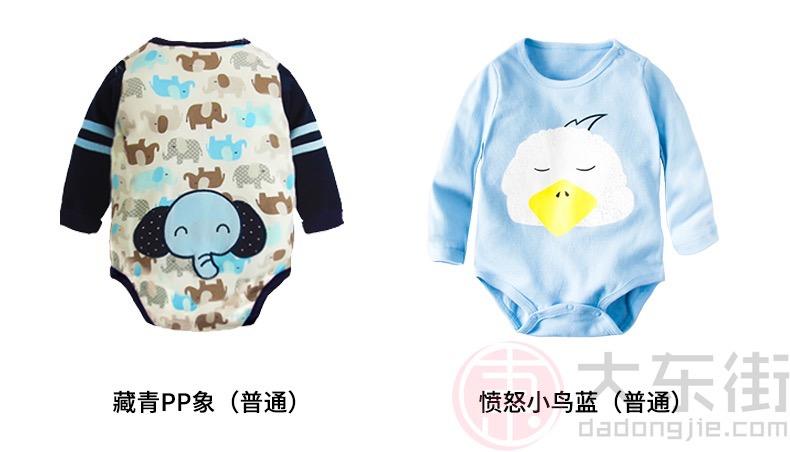 婴儿三角哈衣颜色展示2