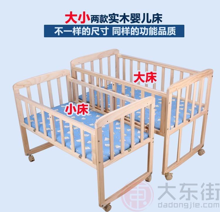 实木婴儿床图片大床与小床