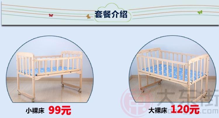 实木婴儿床图片套餐介绍