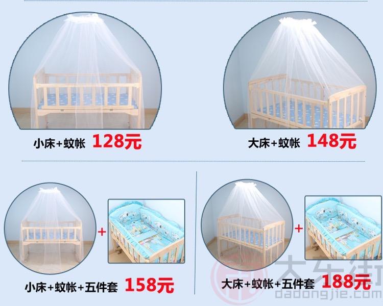 实木婴儿床图片小床+蚊帐套餐