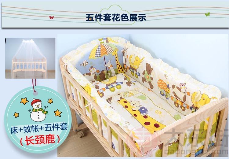 实木婴儿床图片五件套花色展示长劲鹿款