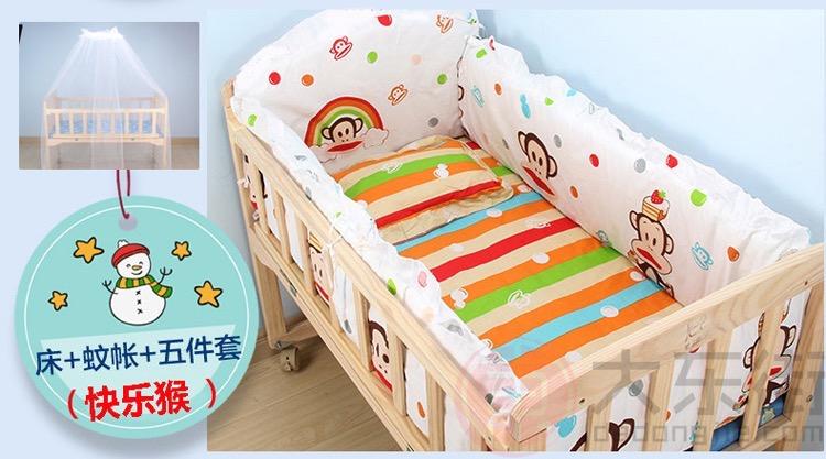 实木婴儿床图片五件套花色展示快乐猴款