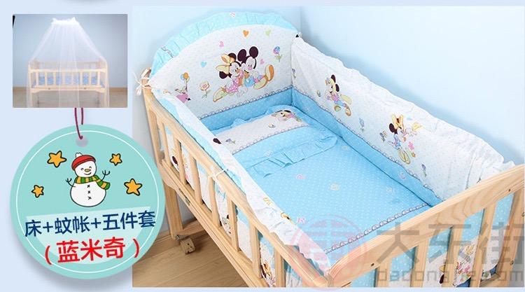 实木婴儿床图片五件套花色展示蓝米奇款