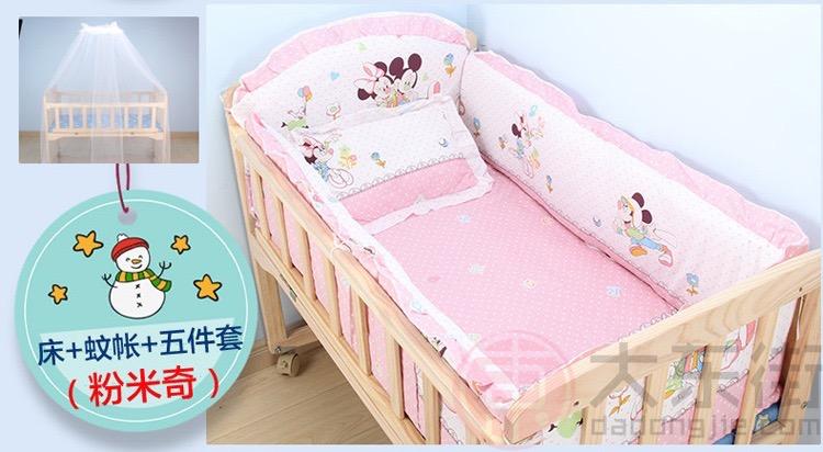 实木婴儿床图片五件套花色展示奶米奇款