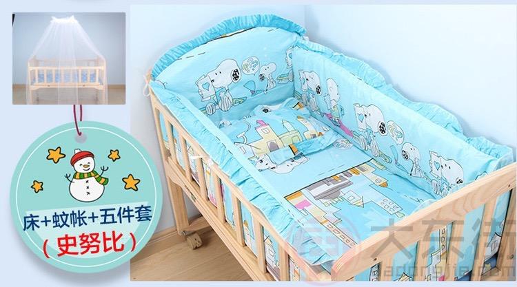 实木婴儿床图片五件套花色展示史努比款