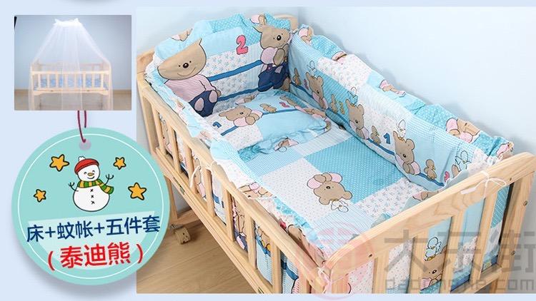 实木婴儿床图片五件套花色展示泰迪熊款