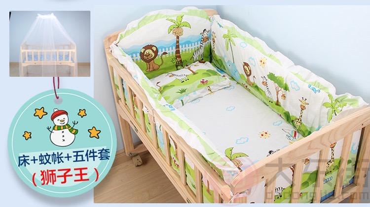 实木婴儿床图片五件套花色展示狮子王款