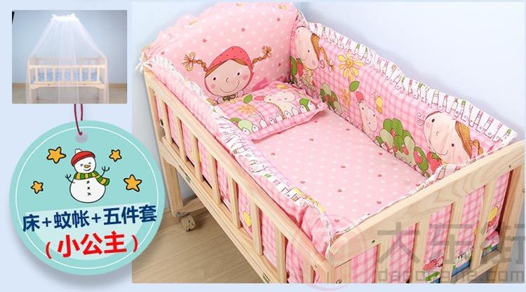 实木婴儿床图片五件套花色展示小公主款